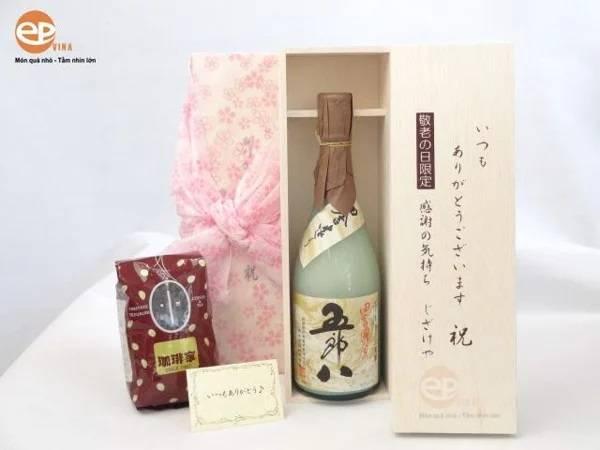 Hộp quà rượu Sake 650ml