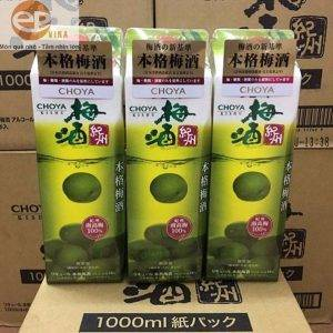 Rượu mơ hợp giấy Nhật Bản choya xanh Choya Umeshu