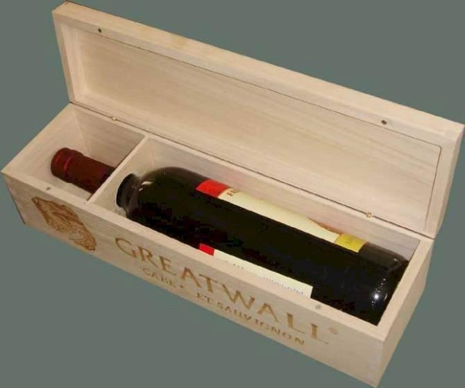 Vỏ hộp rượu gỗ